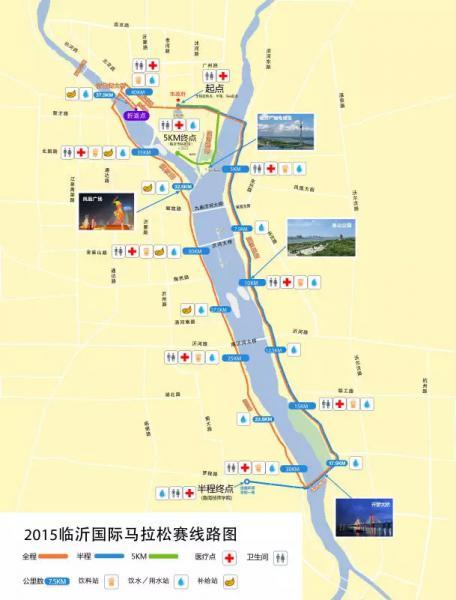 临沂市公安局关于2015临沂国际马拉松比赛期间对部分